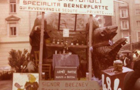 carri-1977-17