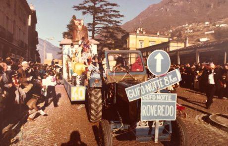 rabadan-1979-8