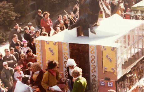 rabadan-1984-14