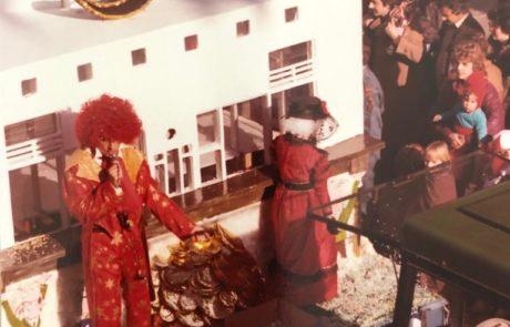 rabadan-1984-2