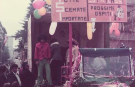 carri-1975-6