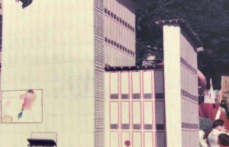 carri-1976-12