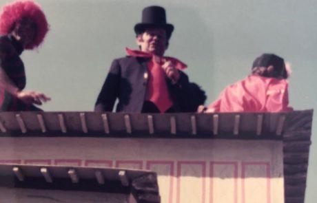 carri-1976-13