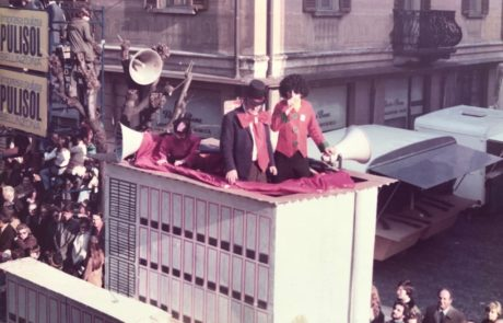 carri-1976-3